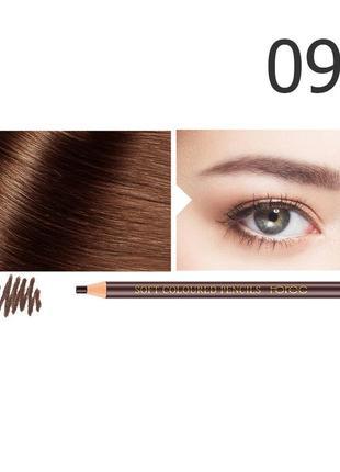 Самозатачивающийся водостойкий карандаш для бровей, тон №09 темно-коричневый