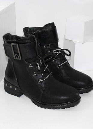 Демисезонные ботинки замшевые для девочки! стелька от 20.5см до 23.0см
