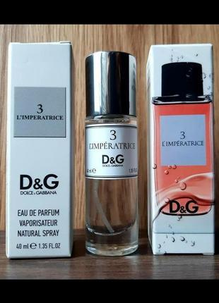 Женский мини парфюм 40мл, дкхи, парфюмированная вода, туалетная вода