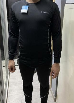 Мужское двухслойное термобелье columbia,чоловіча термобілизна,термо белье коламбия