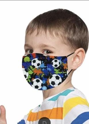 Boy маска хлопчача хлопчика хлопця футбол медична багаторазова дитяча