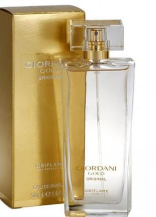 Женская парфумована вода giordani gold original