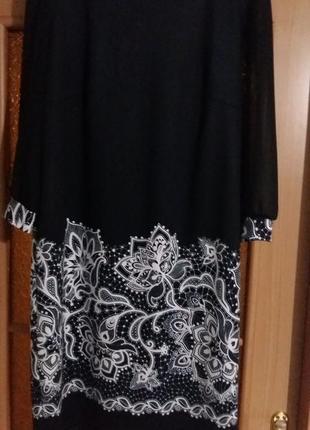 Нарядное платье. xxl