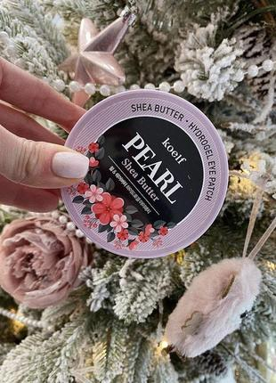 Гидрогелевые патчи koelf pearl shea butter