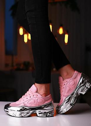 Женские кроссовки adidas x raf simons ozweego clear pink silver metallic