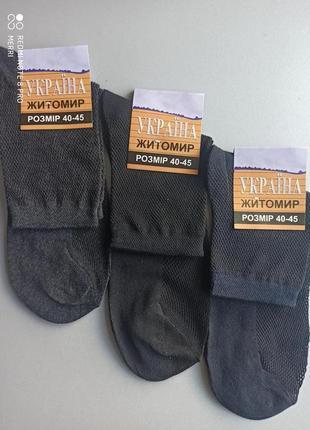 Носки сітка р 41-45