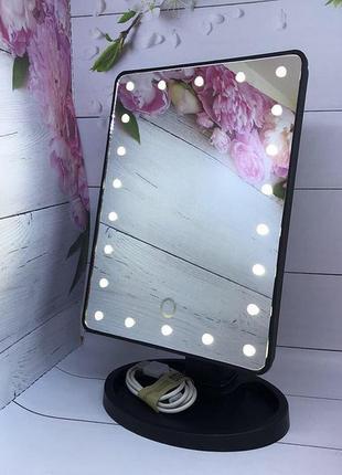 Зеркало для макияжа с подсветкой .22 led.цвет случайный