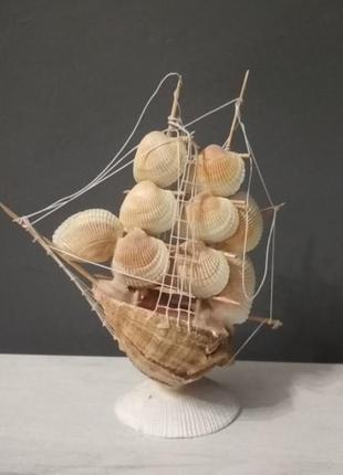 Корабль из ракушек