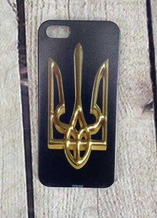 Чехол iphone 5/5s case