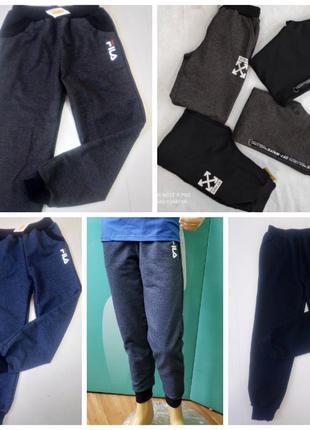 Качественные подростковые тонкие спортивные штаны