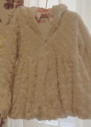Белая шубка для девочки на 4-5 лет, накидка, куртка
