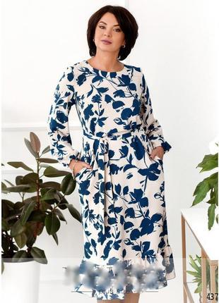 Платье женское миди светлое миди с поясом размеры: 46-68