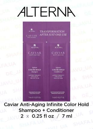 Набор шампунь и кондиционер для волос alterna caviar infinite color hold