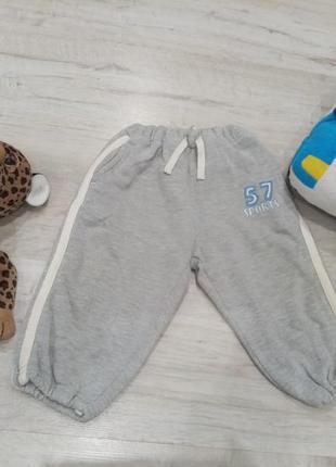 Спортивные штанишки