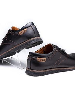 Мужские кожаные туфли ботинки eкко ecco черные