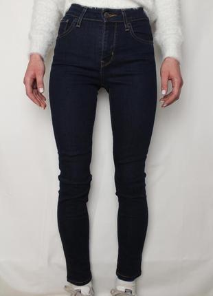 Levis 721 идеальные скинии джинсы с высокой посадкой