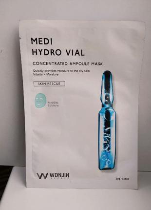 Тканевая маска для лица medi hydro vial concentrated ampoule mask c гиалуроновой кислотой