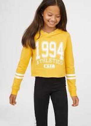 H&m  желтый свитшот худи укороченный с белым принтом. 11-12 лет