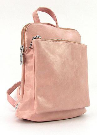 Маленький розовый женский рюкзак стильная модная сумочка на плечо