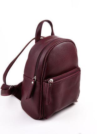 Маленький бордовый рюкзак городской молодежный марсала3