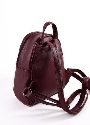 Маленький бордовый рюкзак городской молодежный марсала4