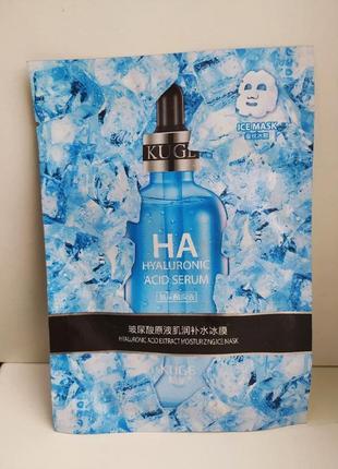 Тканевая маска для лица ha hyaluronic acid serum с гиалуроновой кислотой