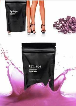 Epilage (эпиледж) воск для депиляции и эпиляции