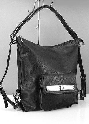 Женская сумка-рюкзак трансформер черная