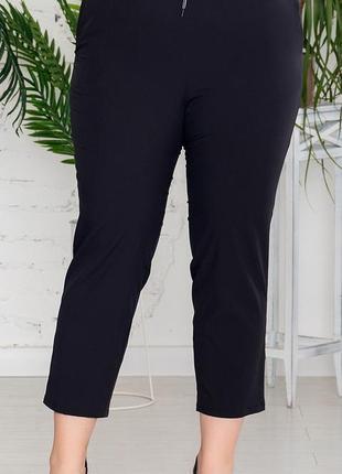 Стильные брюки батал