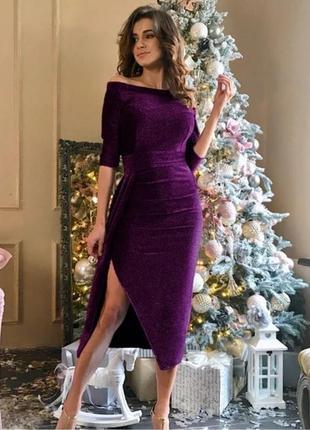 Праздничное вечернее платье с разрезом люрекс блестящее