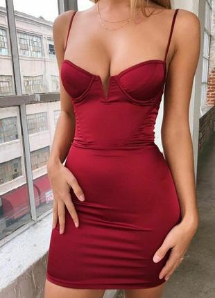 Атласное платье oh polly