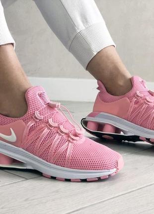 Женские кроссовки с капсулой nike shox gravity (розовые с белым) #найк