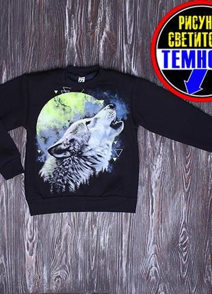 Джемпер подростковый волк с луной. рисунок светится