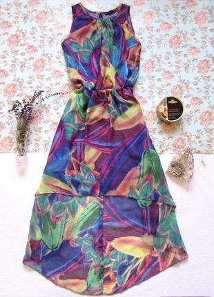 Шифоновое платье atmosphere