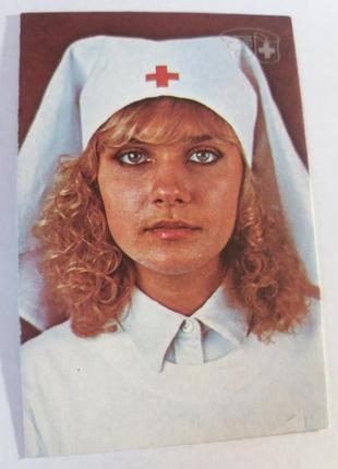 Календарь карманный календарик советский ссср срср красный крест червоний