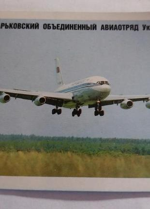 Календарь карманный календарик советский авиация ссср срср аэрофлот самолет літак