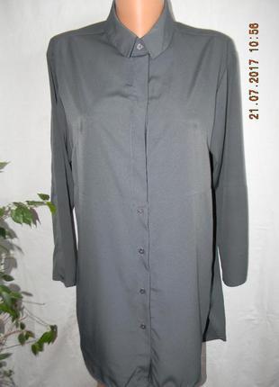 Платье-рубашка french connection