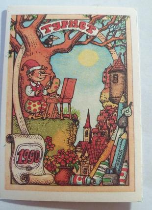 Календарь карманный календарик советский ссср срср турист буратино