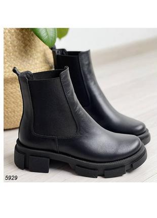 Ботинки боты чёрные челси демисезонные натуральная кожа
