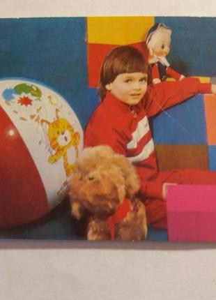 Календарь карманный календарик советский ссср срср госстрах страхование детей