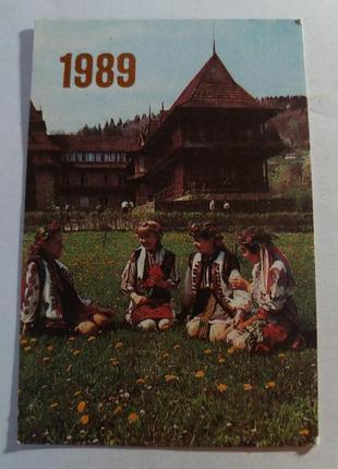 Календарь карманный календарик советский ссср срср