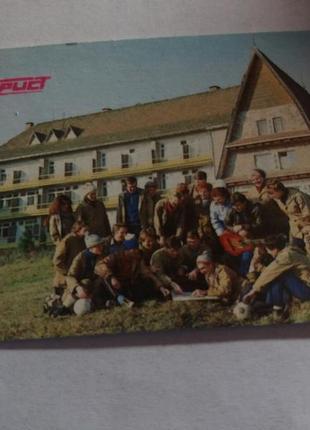 Календарь карманный календарик советский ссср срср туризм карпаты