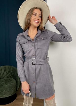 Замшева сукня-сорочка🔥замшевое платье рубашка с накладными карманами под пояс серая