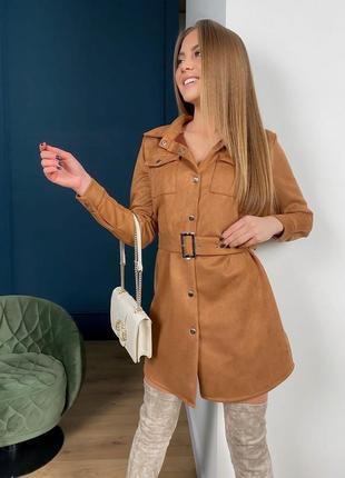 Замшева сукня-сорочка🔥замшевое платье рубашка с накладными карманами под пояс рыжее
