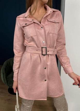 Замшева сукня-сорочка🔥замшевое платье рубашка с накладными карманами под пояс пудра