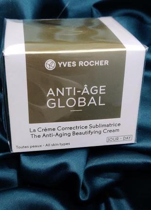 Дневной антивозрастной крем для лица 50 ml yves rocher, ив роше