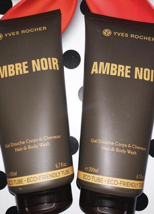 Парфюмированный гель для тела и волос ambre noir 200 мл от ив роше