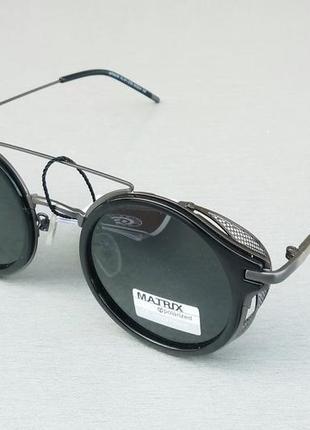 Matrix оригинальные солнцезащитные очки унисекс круглые черные поляризированые