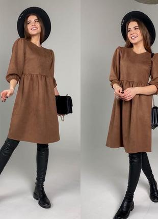 Замшевое платье. базовое.2 фото