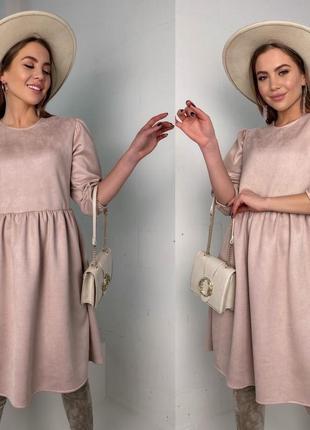 Замшевое платье. базовое.4 фото